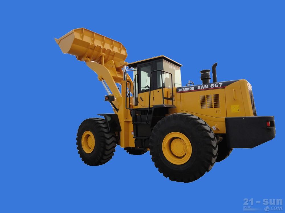 山猛机械SAM867轮式装载机