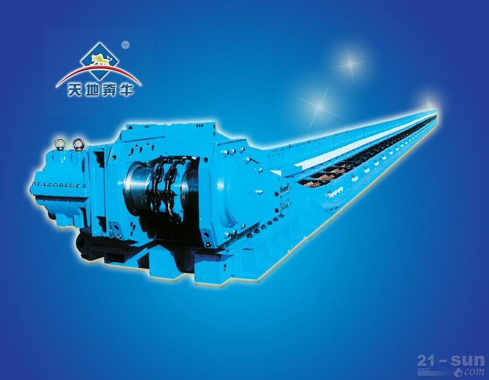 天地奔牛SGZ764(730)系列刮板输送装备
