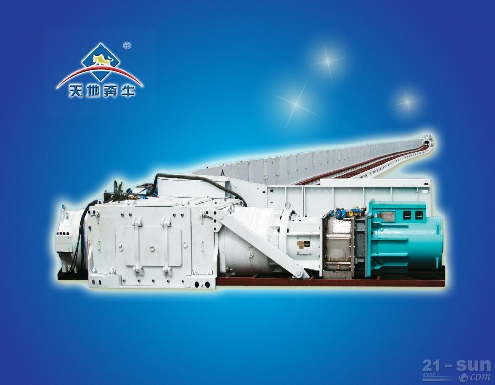 天地奔牛SGZ1250系列刮板输送机
