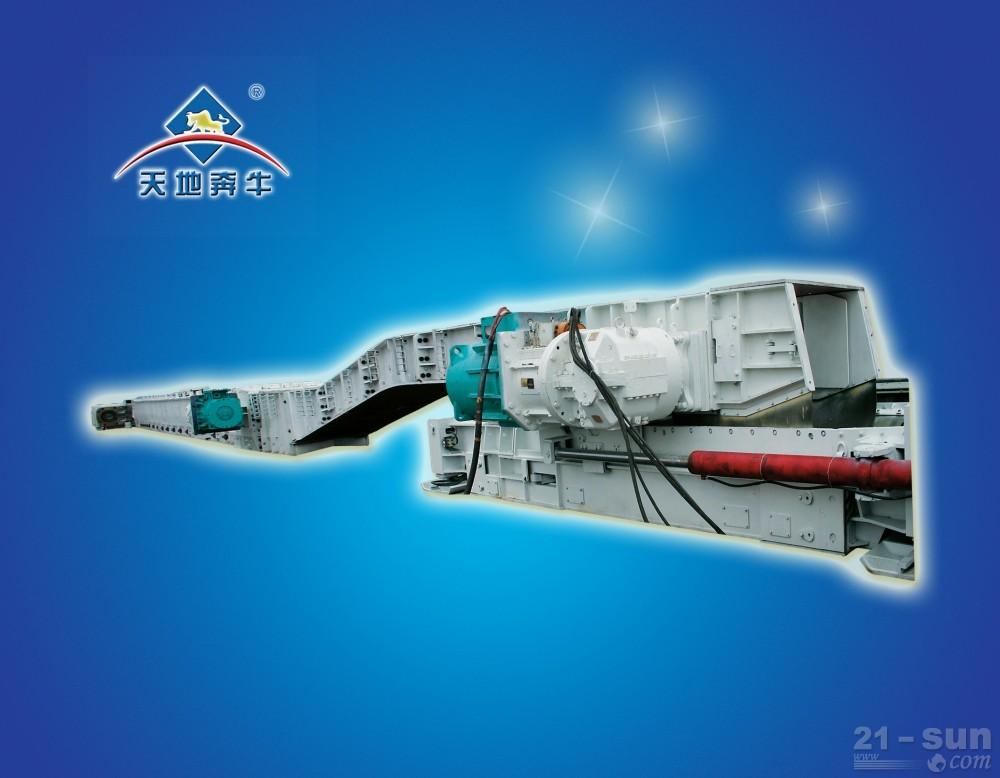 天地奔牛SZZ1350系列刮板转载机