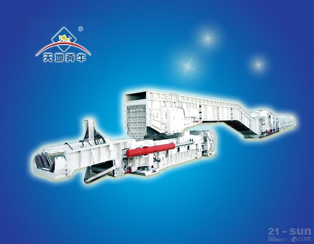 天地奔牛SZZ1600(1500)系列刮板转载机