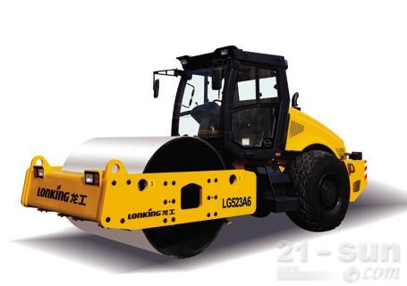 龙工LG523A6机械驱动单钢轮振动压路机