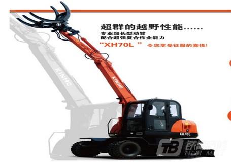 泉州鑫豪XH70L多功能抓夹装卸机
