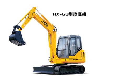 华鑫重工HX-60挖掘机