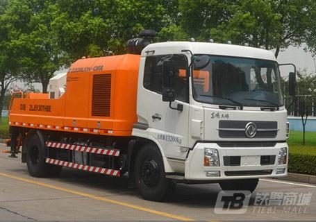 中联重科ZLJ5130THBE-9014R输送泵