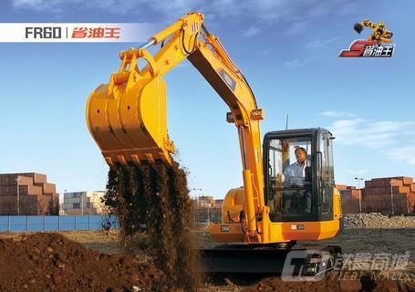 雷沃重工FR60挖掘机(省油王)