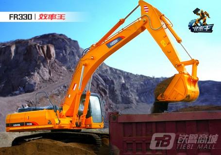雷沃重工FR330挖掘机(效率王)