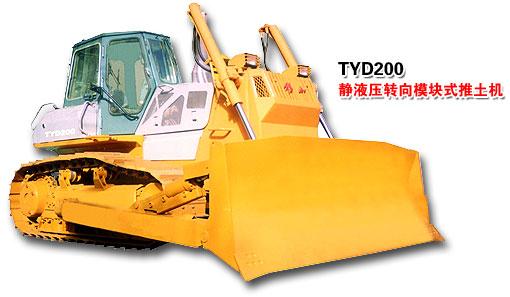 移山TYD200静液压动力转向推土机