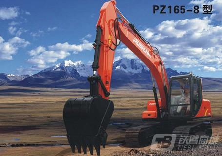 普什重机PZ165-8挖掘机