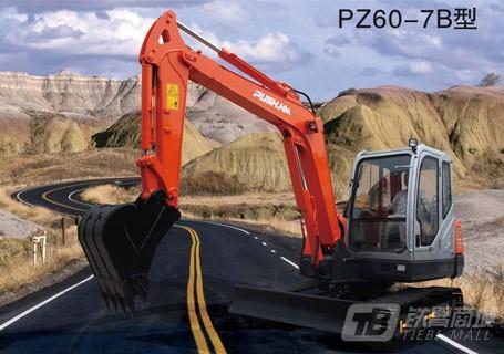 普什重机PZ60-7B挖掘机