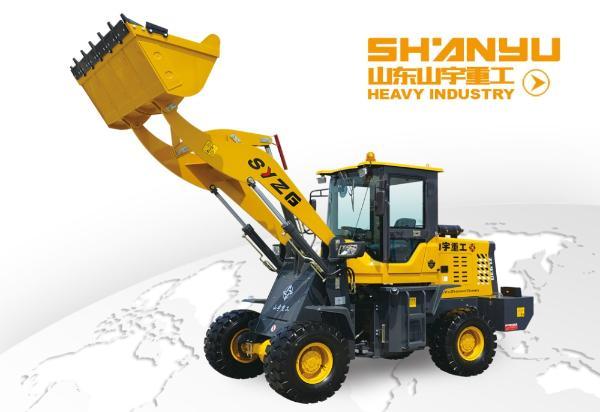 山宇重工ZL930小型轮式装载机