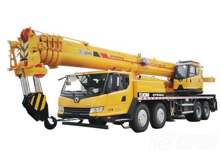 徐工QY70K-I(液控)汽车起重机