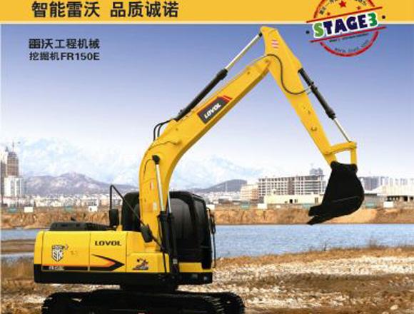 雷沃重工FR150E履带挖掘机