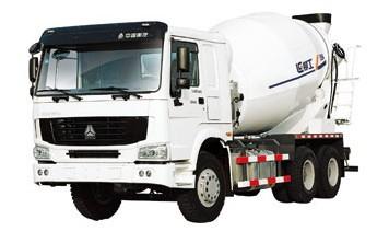 鸿得利重工YZH5250GJBHW混凝土搅拌运输车