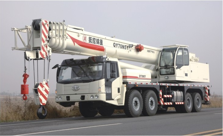 抚挖重工QY70N5Y汽车起重机