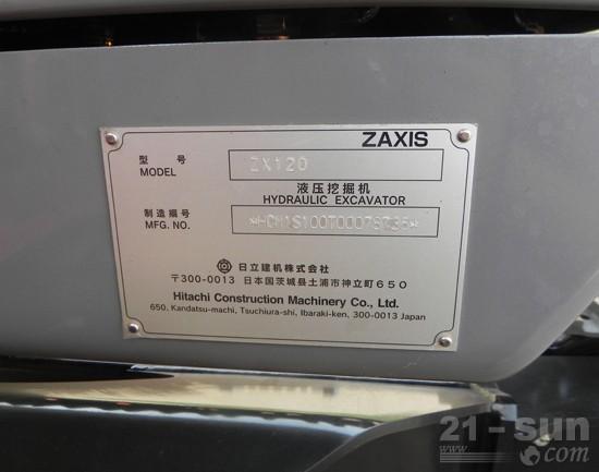 日立ZX120挖掘机外观图1