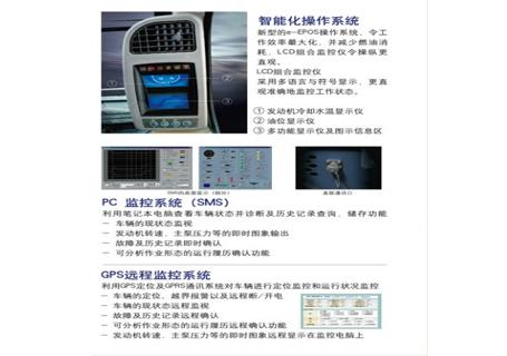 斗山DH150LC-7挖掘机外观图3