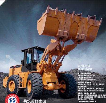 柳工CLG855轮式装载机外观图6