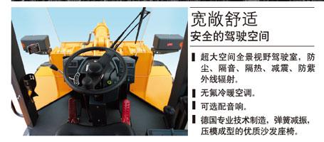 柳工CLG855轮式装载机外观图3