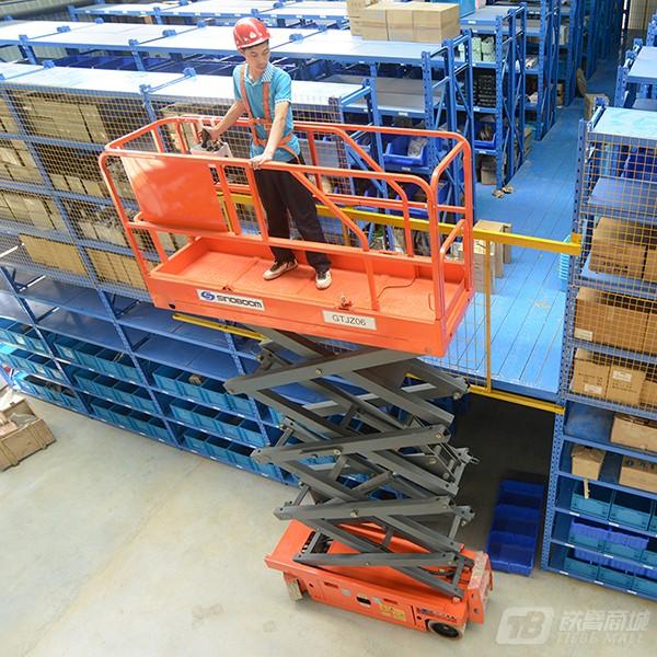 星邦重工GTJZ0608M剪叉式高空作业平台外观图3