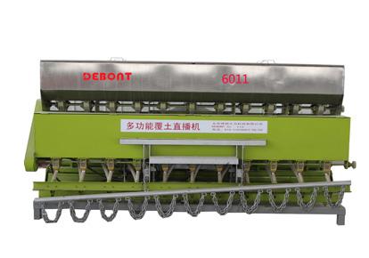 德邦大为DEBONT6011型多功能覆土直播机播种机