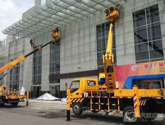 海伦哲XHZ5095JGKQ5庆铃22m伸缩臂高空作业平台外观图1