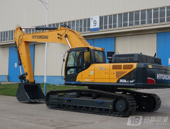 现代R350LC-9V挖掘机外观图3