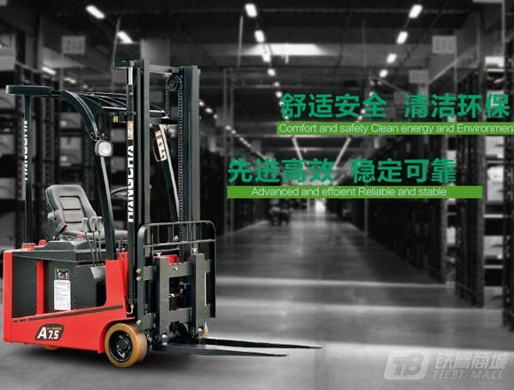 杭叉CPD9.9-AC1/AD2电动叉车