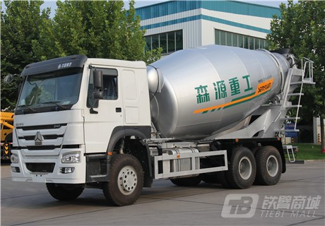 森源ZZ5257GJBN4347E1重汽底盘混凝土搅拌车外观图2