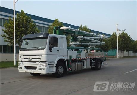 森源重工SMQ5160THB27米混凝土泵车外观图3