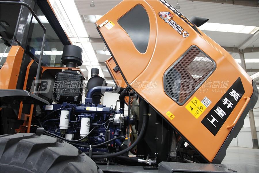 英轩重工YX655HPlus轮式装载机细节图4