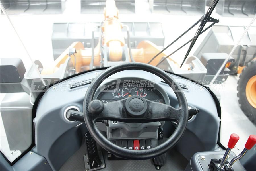 英轩重工YX667H轮式装载机细节图6