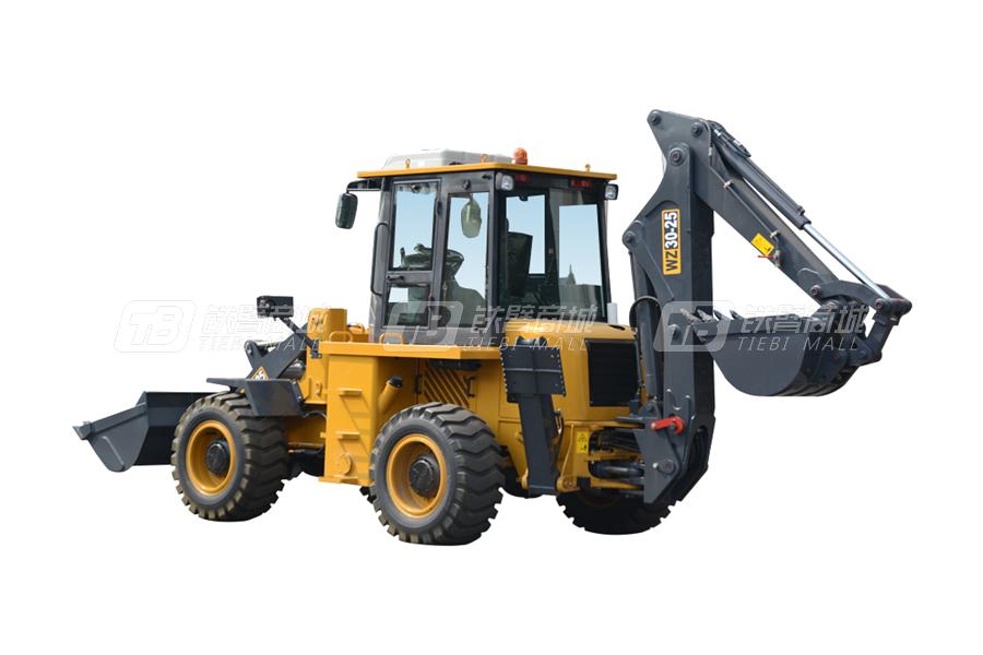 徐工WZ30-25挖掘装载机外观图4