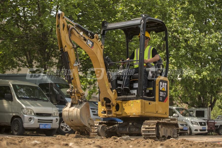 卡特彼勒新一代CAT®301.7 CR迷你型挖掘机外观图3