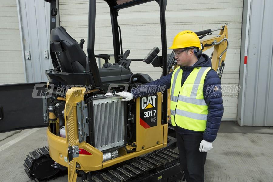 卡特彼勒新一代CAT®301.7 CR小型液压挖掘机外观图6