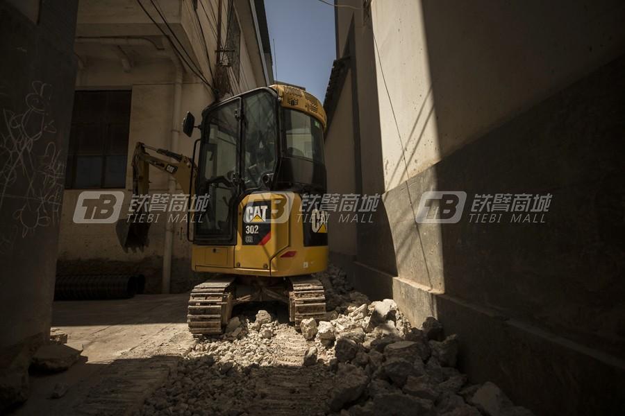 卡特彼勒新一代CAT®302 CR小型液压挖掘机外观图1