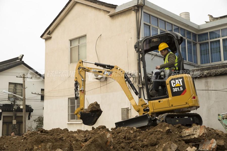 卡特彼勒新一代CAT®301.5小型液压挖掘机外观图4