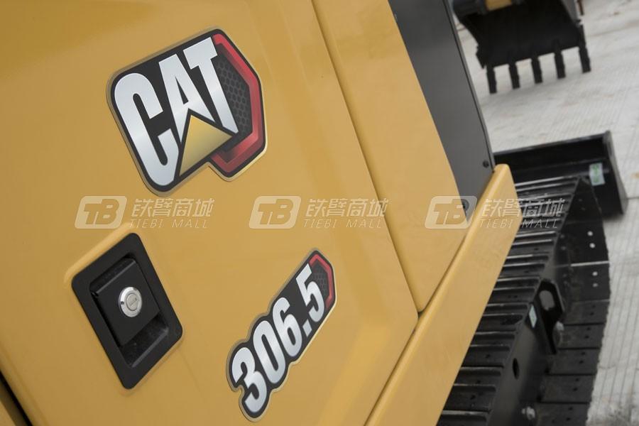 卡特彼勒新一代CAT®306.5小型液压挖掘机细节图2
