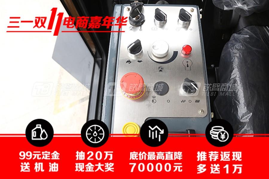 三一SSR220AC-8H全液压单驱单钢轮压路机