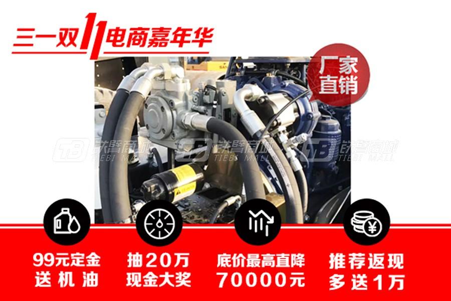 三一SSR220AC-8单钢轮压路机细节图3