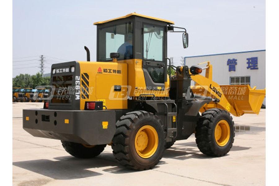 临工建机WL932轮式装载机外观图1