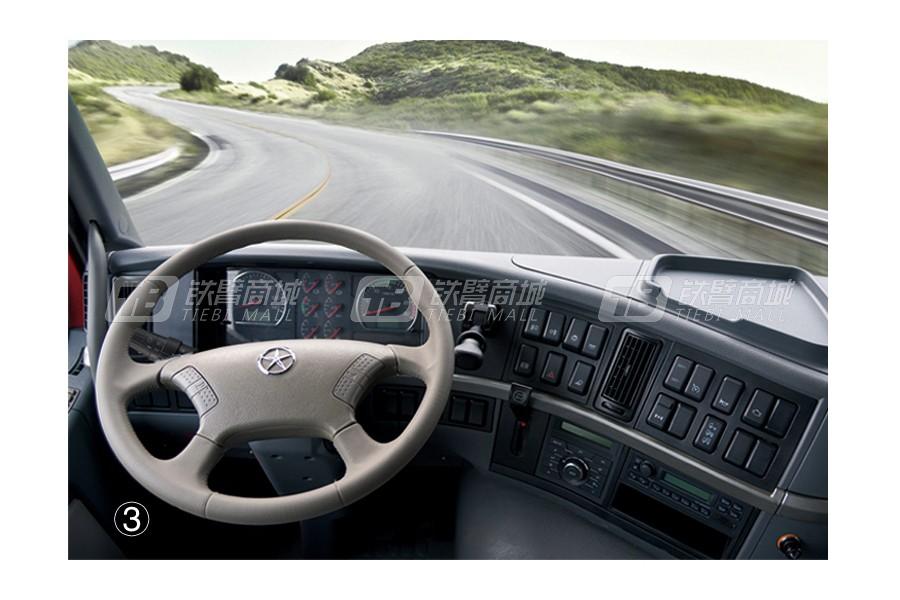 大运新N8E钜赢2.0版 6×4 LNG公路牵引车细节图2