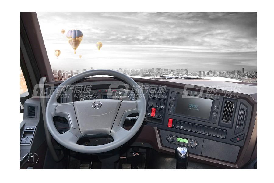 大运N9H远航2.0版 6x4 LNG公路牵引车细节图0