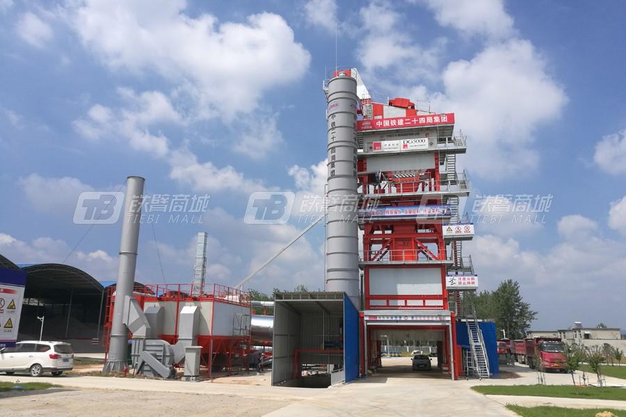 德基机械环保型沥青混合料搅拌设备外观图5