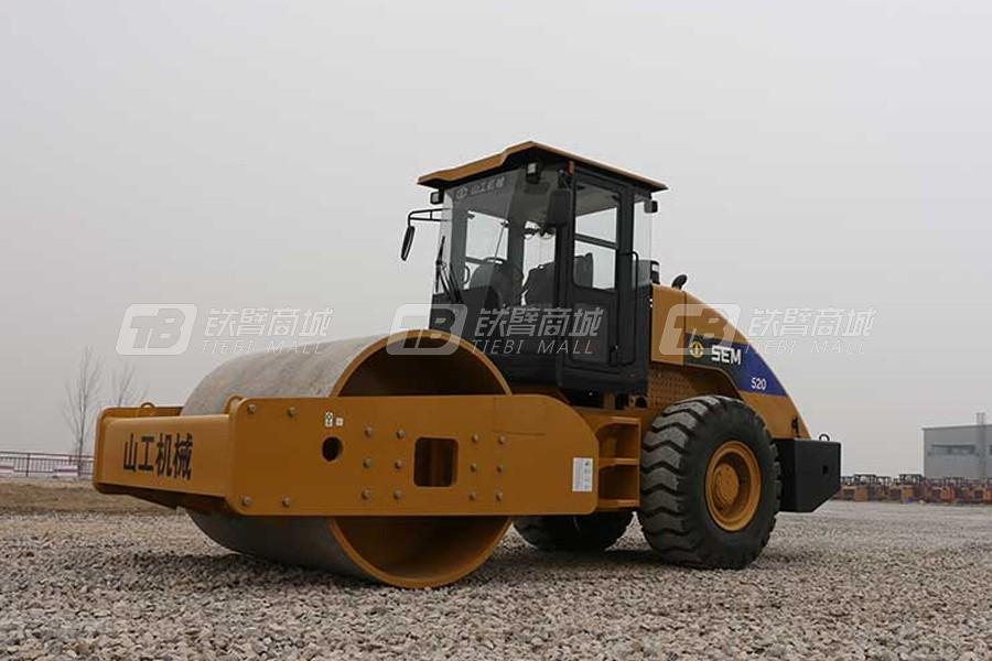 山工SEM520单钢轮压路机外观图1