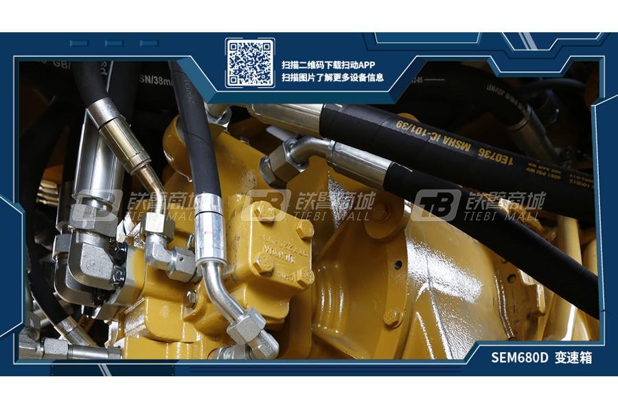 山工SEM680D轮式装载机细节图1