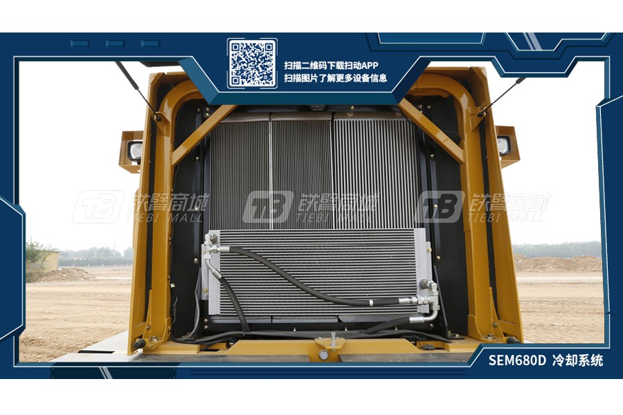 山工SEM680D轮式装载机细节图4