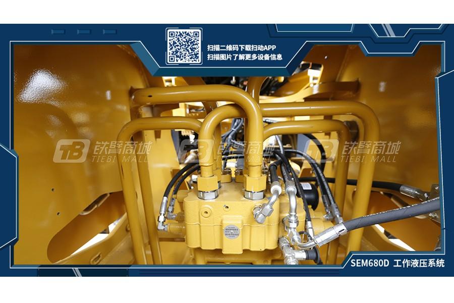 山工SEM680D轮式装载机细节图3