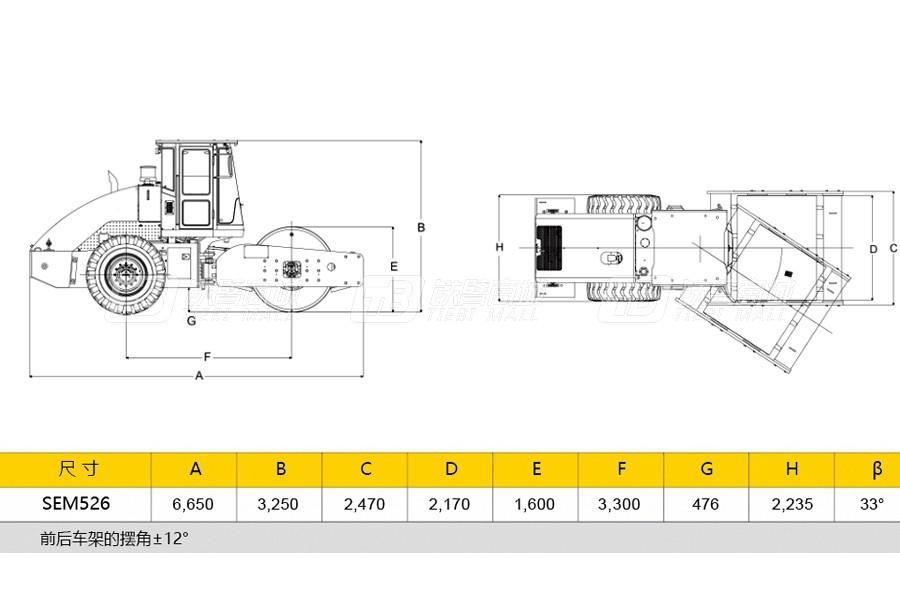 山工SEM526单钢轮压路机其他图1