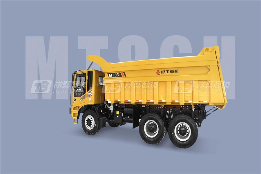 临工重机MT86H矿用卡车外观图2